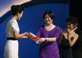 图:评审团奖颁出 《白银帝国》获奖