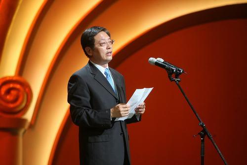 上海市副市长屠光绍致闭幕词