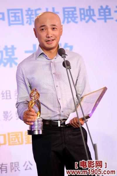 徐峥凭借在《夜・店》中的出色表演,获得最受媒体关注男演员奖