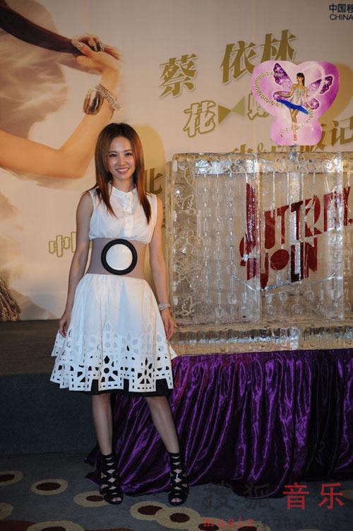 6月20日下午,蔡依林《花蝴蝶》全亚洲实体CD销量破100万盛大庆功会在京举行