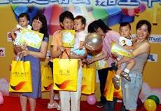六一儿童节,搜狐宝宝运动会