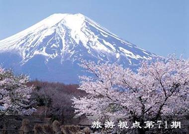 日本开放中国游客自由行