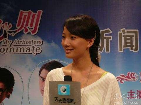 王珞丹接受采访