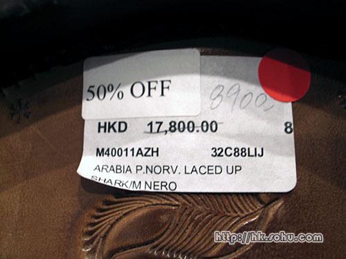 折扣店的价格便宜了一半以上,十分超值