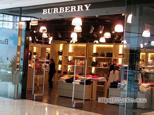 国际大牌Burberry