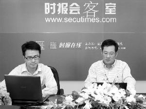 浙江天堂硅谷总裁袁维钢