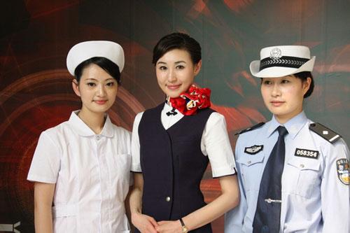 护士、空姐、女警参赛