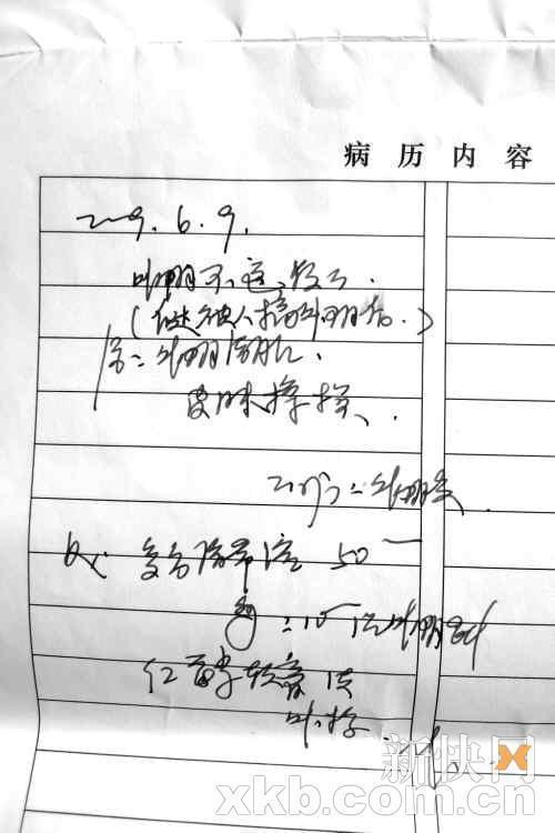 亚洲幼幼文学_广东一幼女惨遭淫父猥亵 妻子怒斥丈夫\