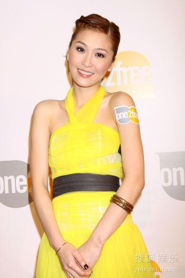 22日,周丽淇在香港出席电讯活动。