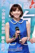 明星时尚周报第3期之礼服篇:林志玲