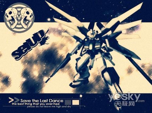 psp桌面_堀北真希写真壁纸桌面下载第二波PSP清晰版