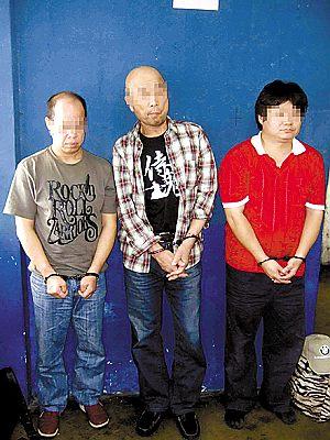 在A国抓获的3名犯罪嫌疑人