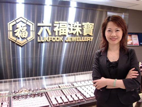 六福珠宝集团副总经理 王巧阳小姐