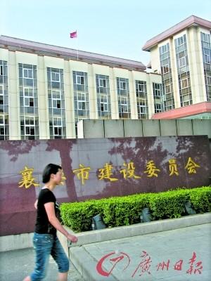 襄樊市建委是周森锋到襄樊工作的第一站