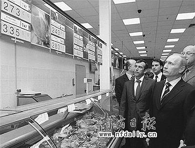 普京周游超市全场最频繁的提问是:为什么这么贵?