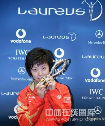 图文:中国奥运代表团获最佳团队 张怡宁吻奖杯