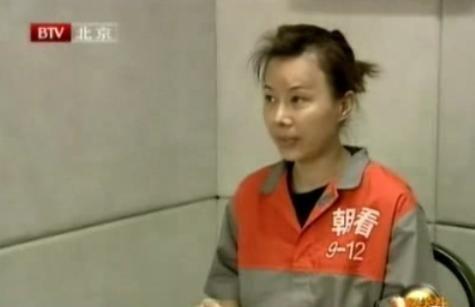 满文军妻子在狱中接受媒体采访,容颜憔悴。