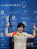 图文:中国奥运代表团获最佳团队 陈燮霞捧奖杯