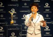 图文:中国奥运代表团获最佳团队 邓亚萍主持