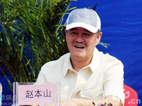 赵本山沈阳宣传禁毒