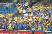 图文:[中超]重庆VS陕西 球迷赤膊上阵