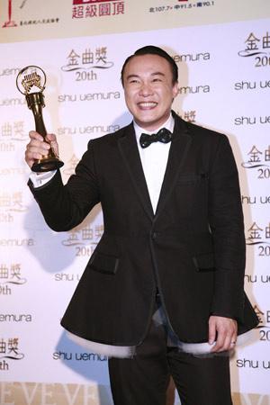 陈奕迅终于凭借《不想放手》获得最佳国语专辑