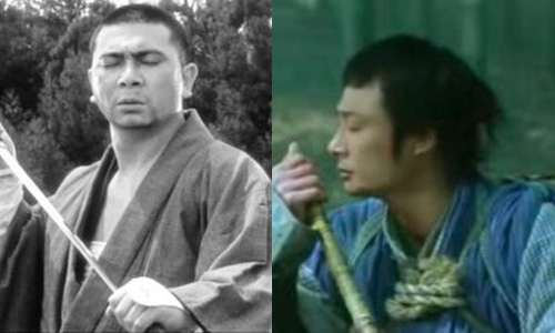 Zatoichi - White Dragon