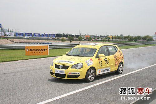 图文:POLO杯第二站第二回合 唐毓凯大力刹车