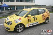 图文:POLO杯第二站第二回合 赛场上的搜狐赛车