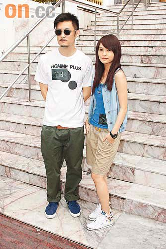 Shawn Yue and Rainie Yang