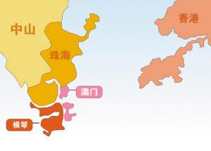 横琴岛位置示意图