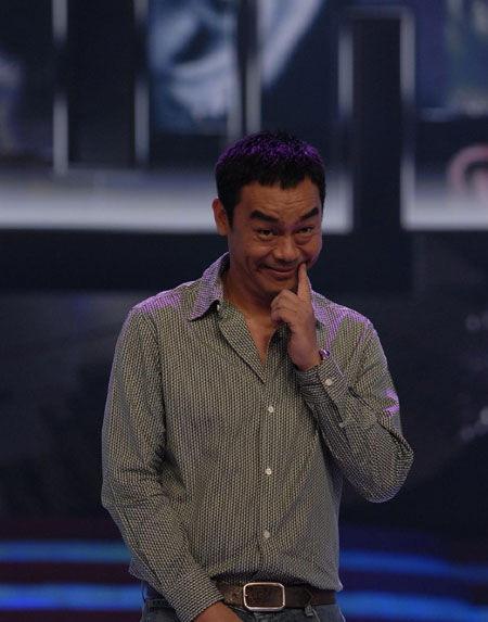 Lau Ching-Wan
