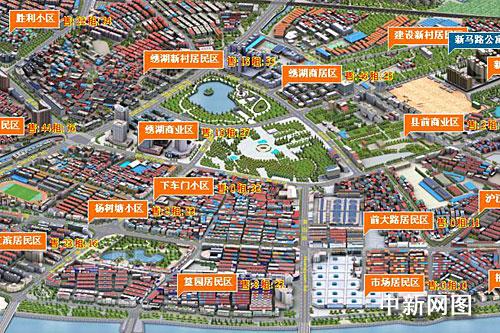 浙江义乌网上模拟三维城市 轻点鼠标可买房租房