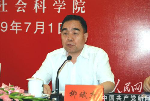国家新闻出版总署署长柳斌杰讲话