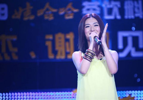 谢娜快乐演唱