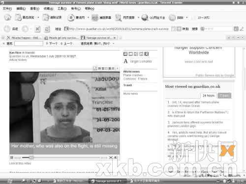 幸存女孩的护照。