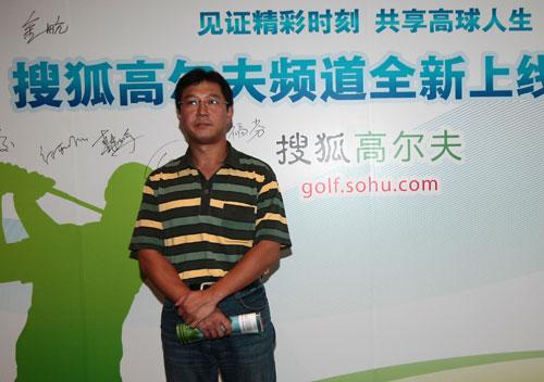 图文:搜狐高尔夫上线发布会 李熳签到图片