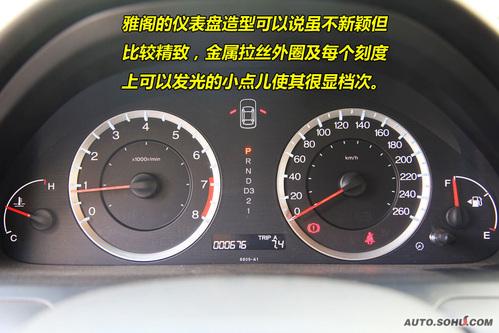 马自达6睿翼cd接线图