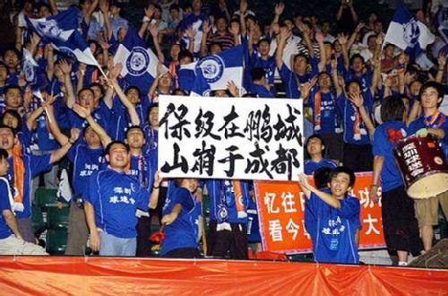 深圳球迷标语
