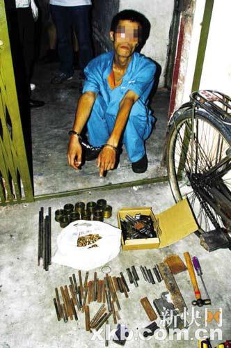一名犯罪嫌疑人被抓获。