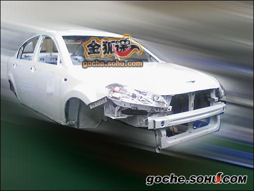 搜狐汽车独家获取的奇瑞新A5实车谍照