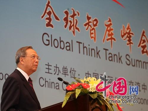 中国国际经济交流中心理事长、国务院原副总理曾培炎发言