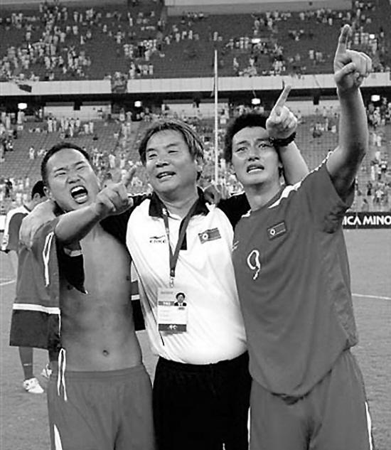 朝鲜男足打进世界杯的秘诀(图)-搜狐新闻
