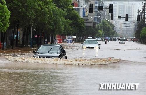江西广西严重洪灾 中国启四级救灾应急响应