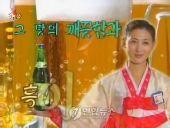 朝鲜首次播出啤酒电视广告 时间持续近3分钟