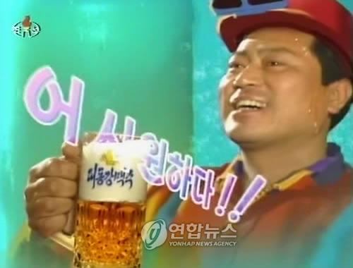朝鲜电视台播出大同江啤酒广告引关注