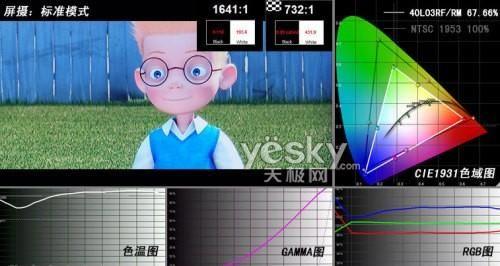 创维42L03RF/RM液晶评测 完美K歌体验