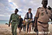 也门航空失事客机黑匣子信号确认被捕获