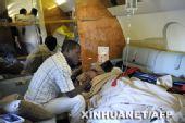 空难幸存少女讲述获救经过:双腿像在燃烧(图)