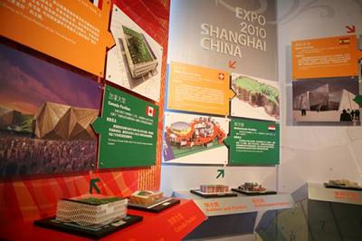 展厅内展示了59个自建馆、企业馆展馆模型